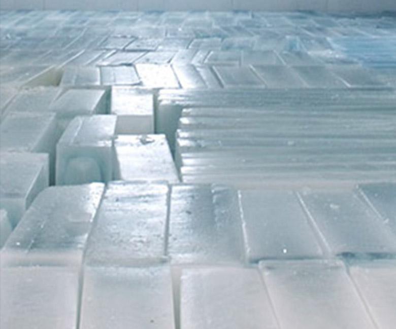 home_iceberg_productos-barra